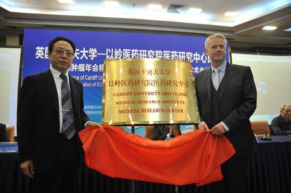 cardiff-yiling-ceremony-unveiling-plaque