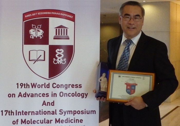 Wen-Jiang-Award-Athens-11-Oct-2014