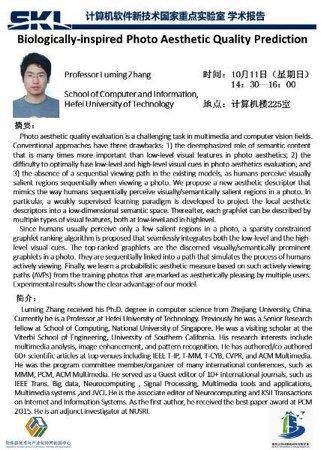 Luming Zhang 2